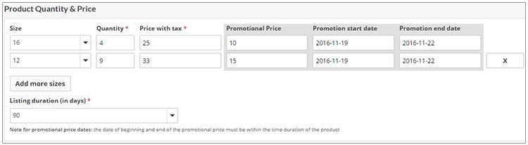 jumia-product-add-3