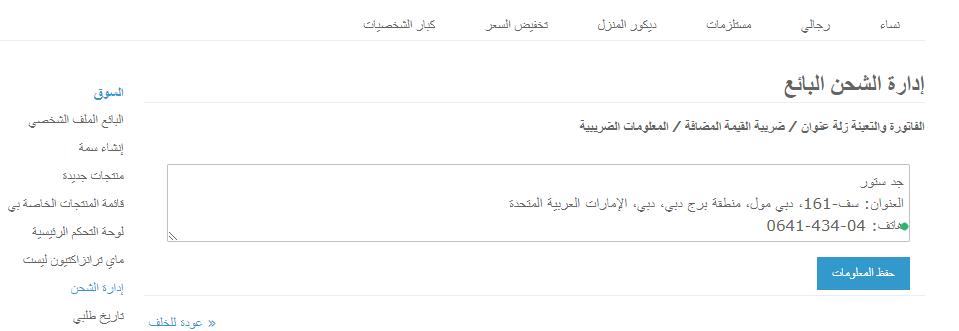 PDF Header information