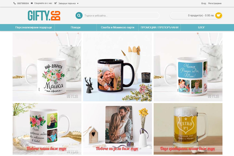 gifty-bg-homepage