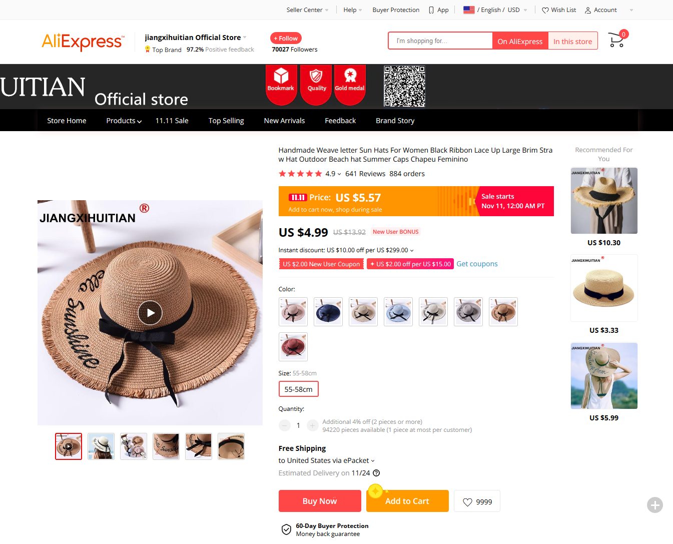 aliexpress-product-page